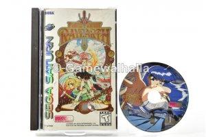 Magic Knight Rayearth (ntsc) - Sega Saturn
